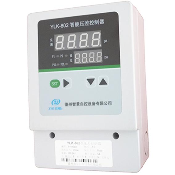 YLK802型压力传感器