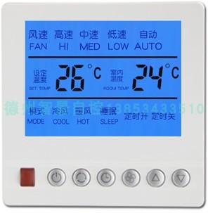 602温控器