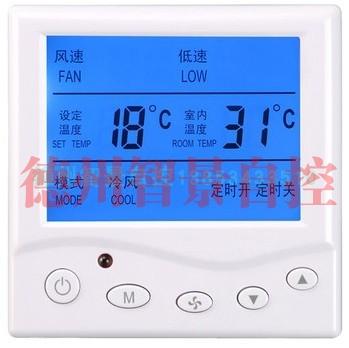 603温控器