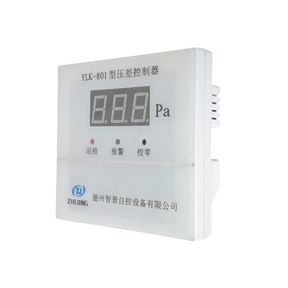 压差传感器YLK-801