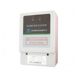 YLK803型压差控制器